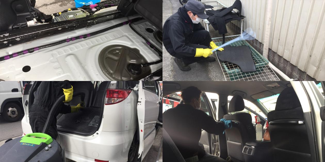 車内清掃 (嘔吐処理、消臭、掃除機掛け、拭き上げ、マット清掃)